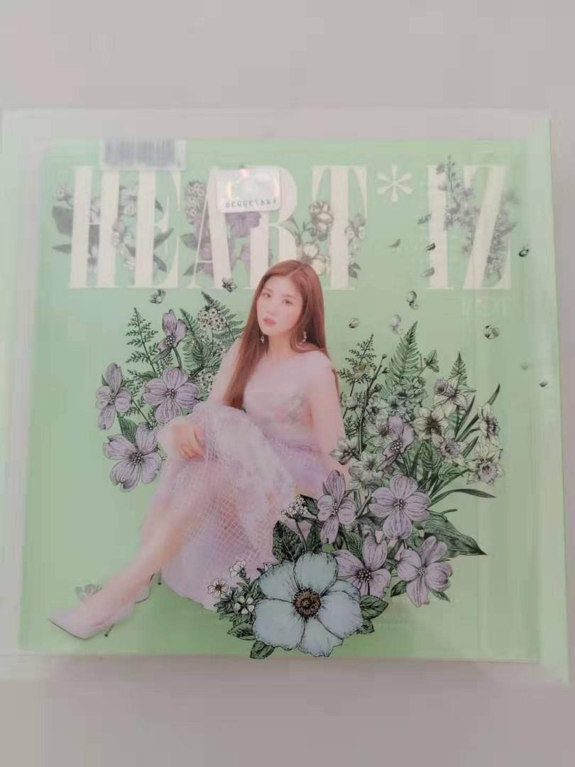 (WTT)IZONE eunbi cover to Yujin,chaewon or Yuri cover(any ver)