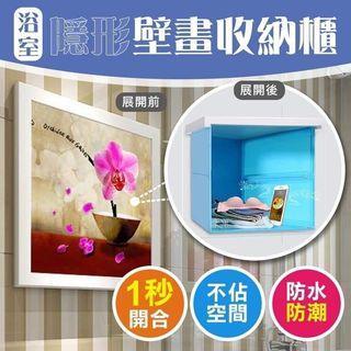 壁畫浴室儲物收納神器無痕 免釘 可移動