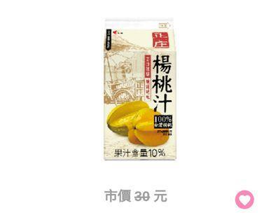 7-11 光泉正庄楊桃汁 電子兌換券
