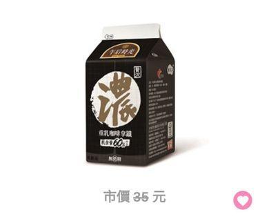 7-11 光泉午后時光重乳咖啡拿鐵400ml 電子兌換券
