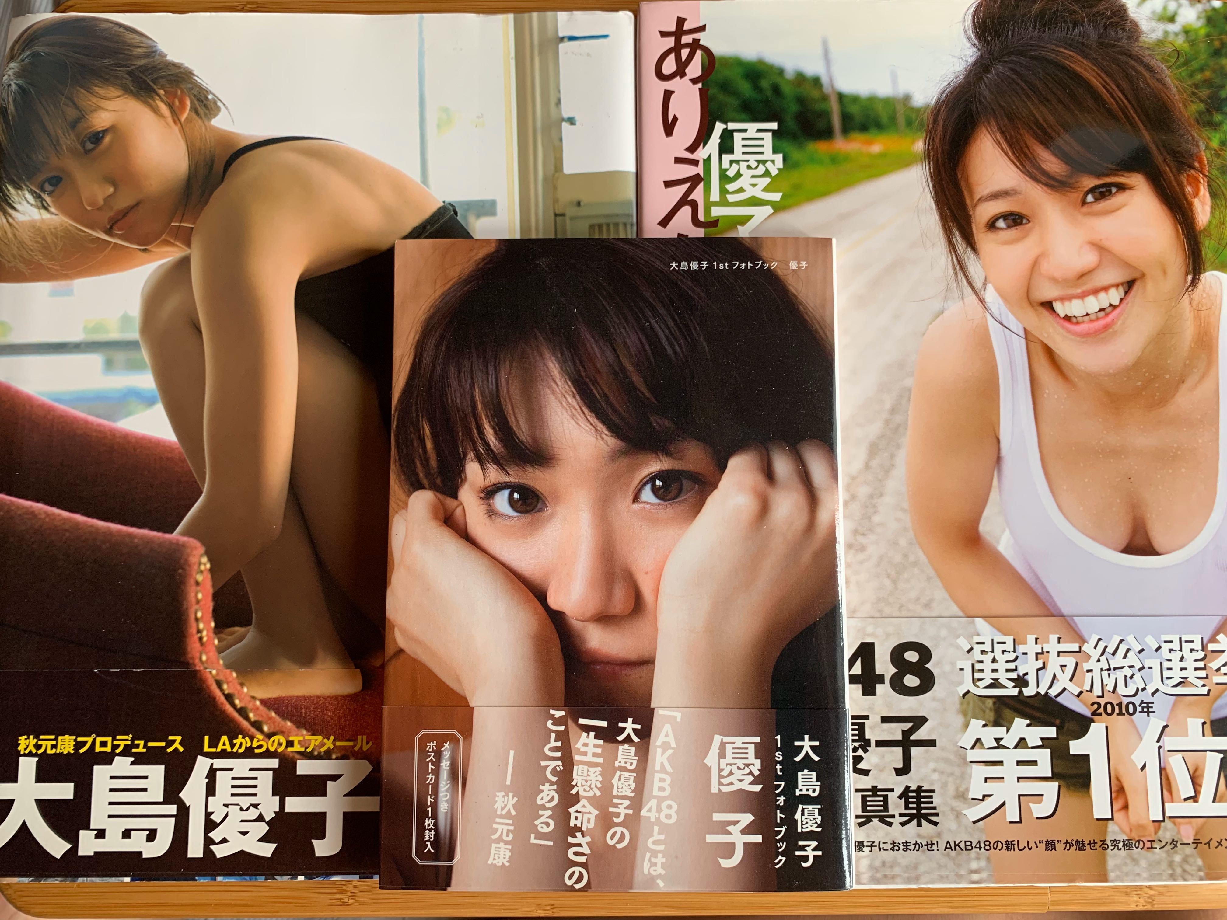 大島優子 寫真集 套裝出售