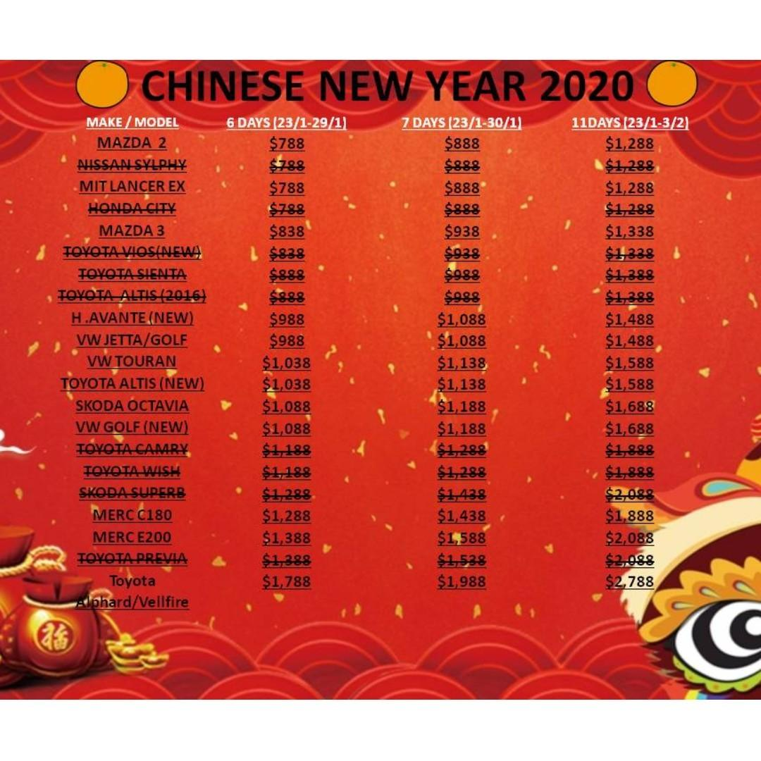 CHINESE NEW YEAR 2020 PACKAGE UPDATED