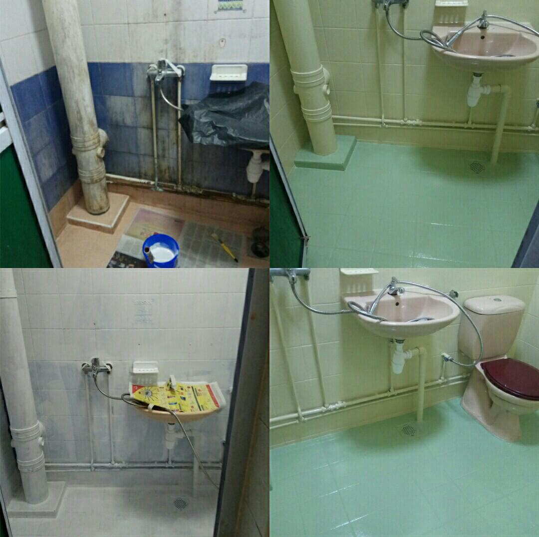 Pu Epoxy Paint For Toilets Wall Tiles
