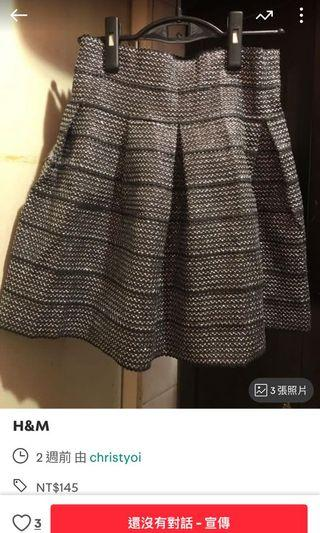 H&M 裙 給elyn下標 週六再寄出