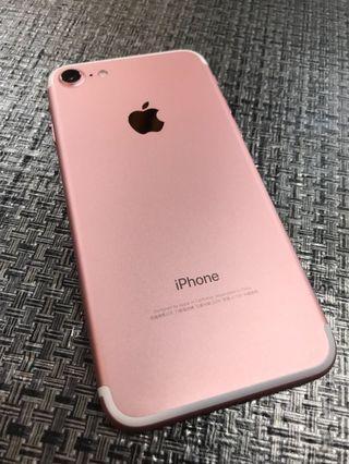 🔥馬克嚴選🔥好新好甜的iPhone 7 128GB 玫瑰金