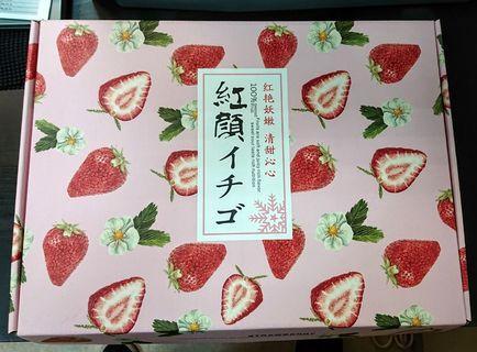 """水果中的紅寶石 """"大湖草莓"""" 💞42入大包裝禮盒版💞"""