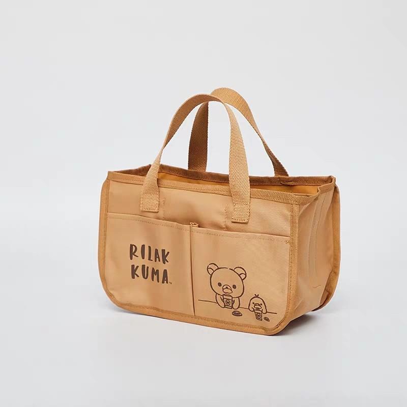鬆弛熊 San X 日本附錄包卡通可愛手提包女多功能收納袋