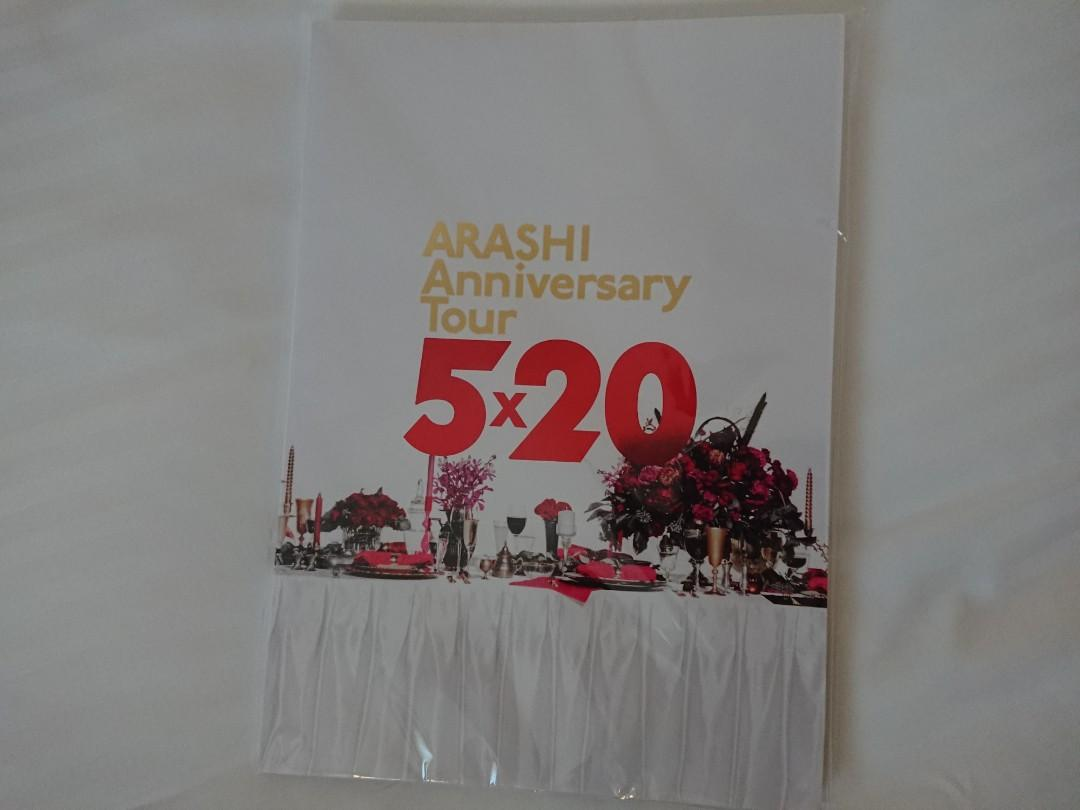 嵐 ARASHI Anniversary Tour 5x20 and more…場刊