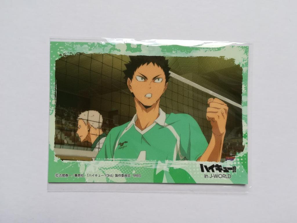 Haikyuu!! in J-WORLD - Hajime Iwaizumi / Kentaro Kyotani - Illustration Sheet / Bromide Portrait