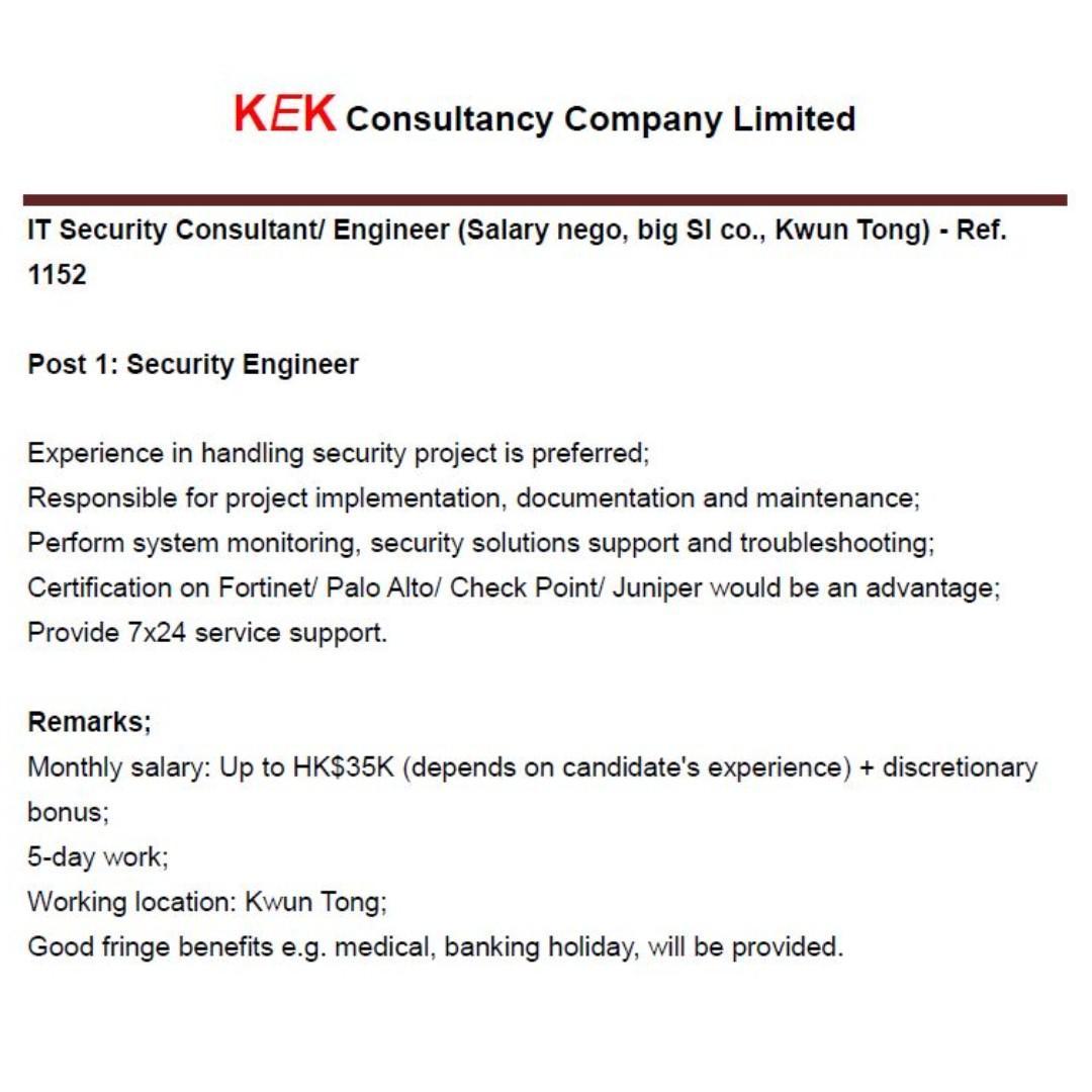 IT Security Consultant/ Engineer - Ref. 1152