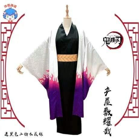 👘KAGAYA UBUYASHIKI YUKATA COSPLAY KIMETSU NO YAIBA ANIME DEMON SLAYER COSTUME MEN FASHION👘