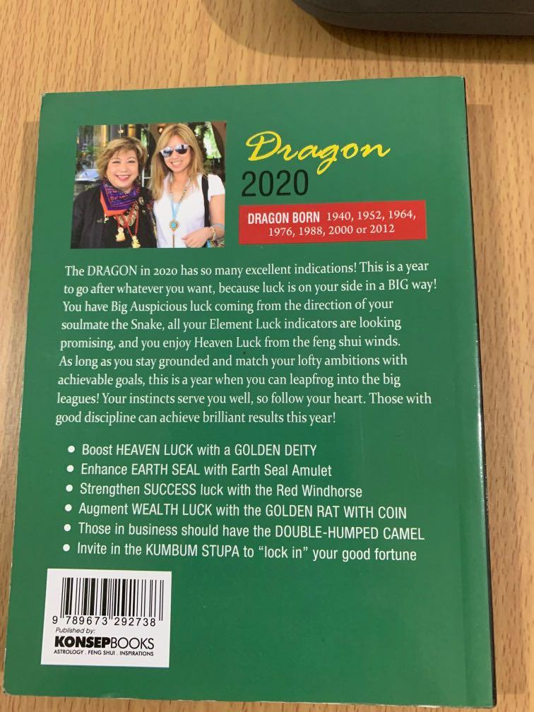 Fortune  and Fengsui by Lillian Too & Jennifer Too  yr.2020 book