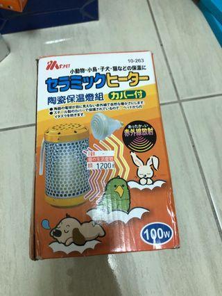 陶瓷保溫燈組(燈罩+燈泡)》100瓦/100W MS.PET小動物寵物保溫燈 狗保暖燈 貓保暖燈