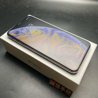 iPhone xs max 256g 銀白色 電池97% 盒裝附充電組換貼優先 送鋼化玻璃 限面交#0968