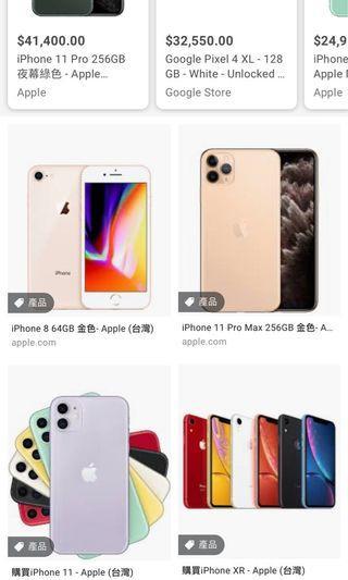 Iphone各型號