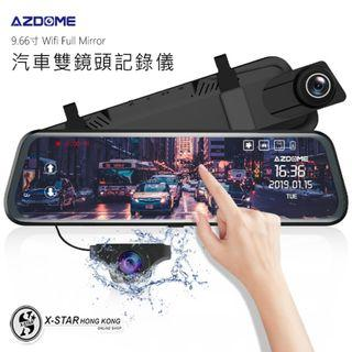 1635363 AZDOME AR08 9.66 wifi 後視鏡前後雙錄行車記錄儀