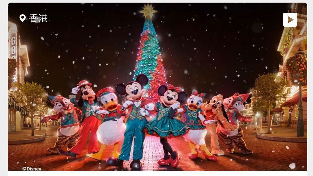 🌟門票升級全年票,有回贈🌟香港迪士尼電子門票。可升級。扣原價。