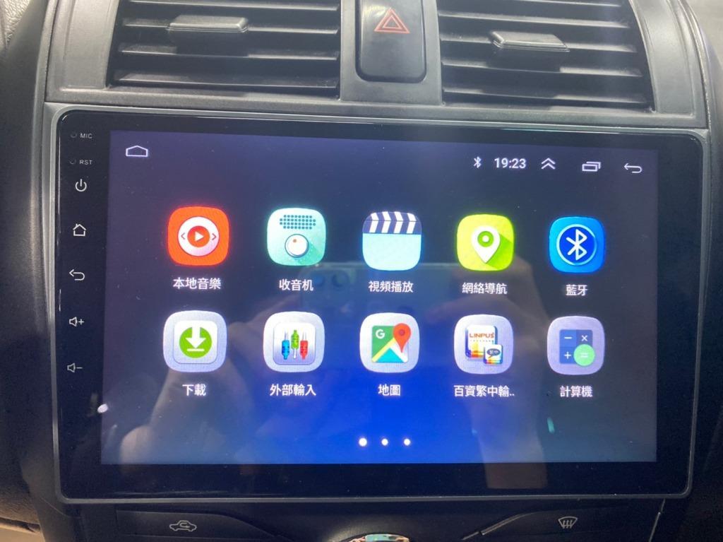 🎉 超熱銷國民神車 正2012年 TOYOTA ALTIS 1.8E !! 非自售