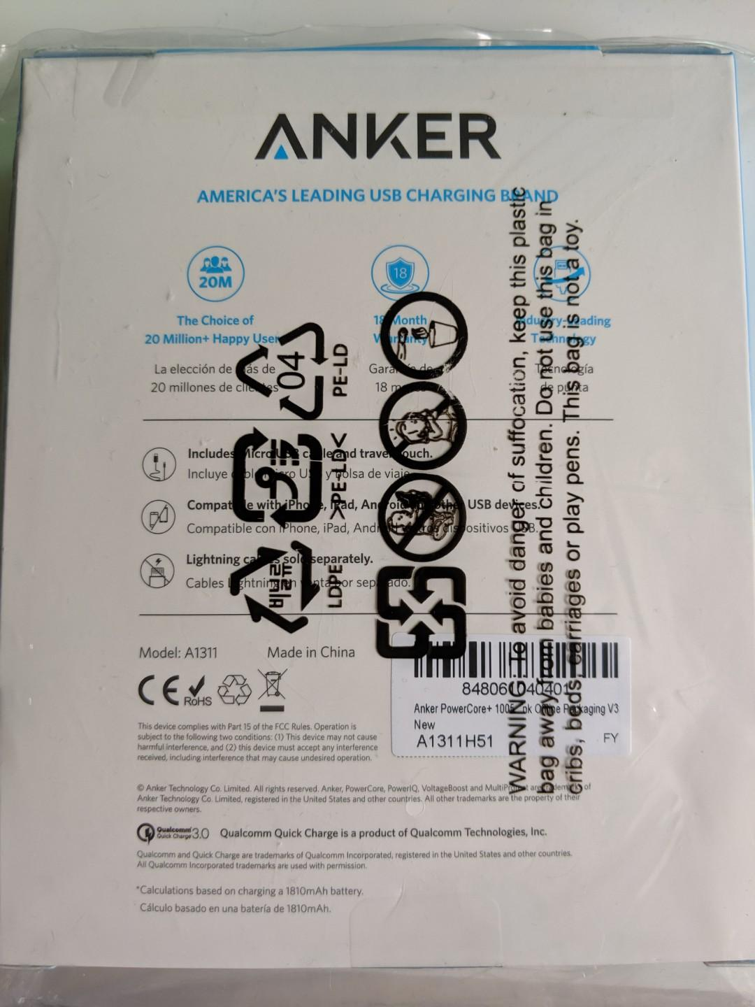 Anker portable charger Power Core+ 10050