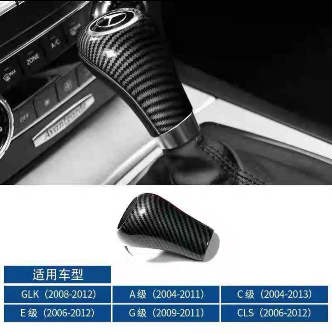 Carbon Fiber Gear Shift Head Cover for Mercedes Benz C Class W204 2007-2013