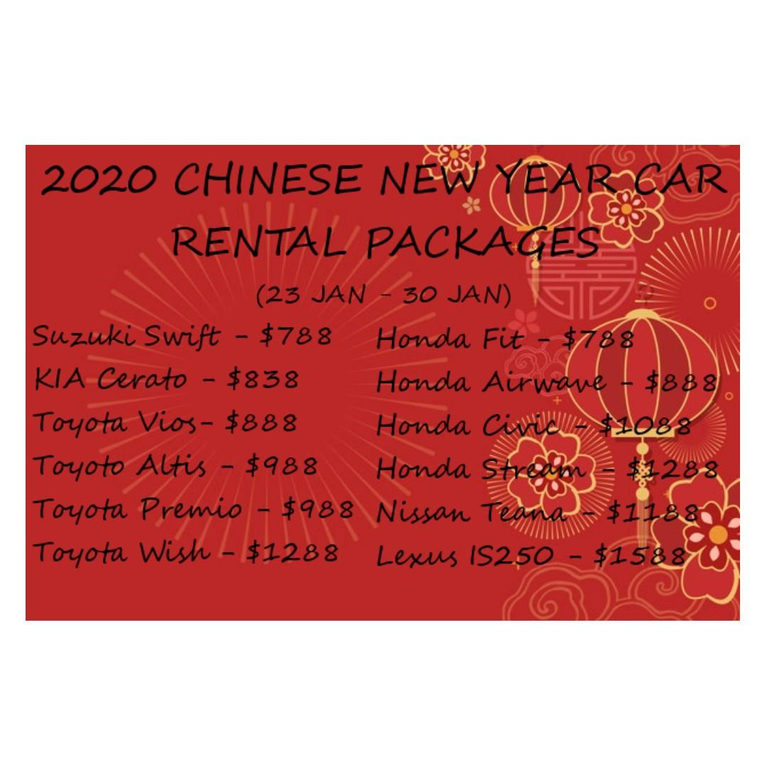 CNY 2020 Car rental packages
