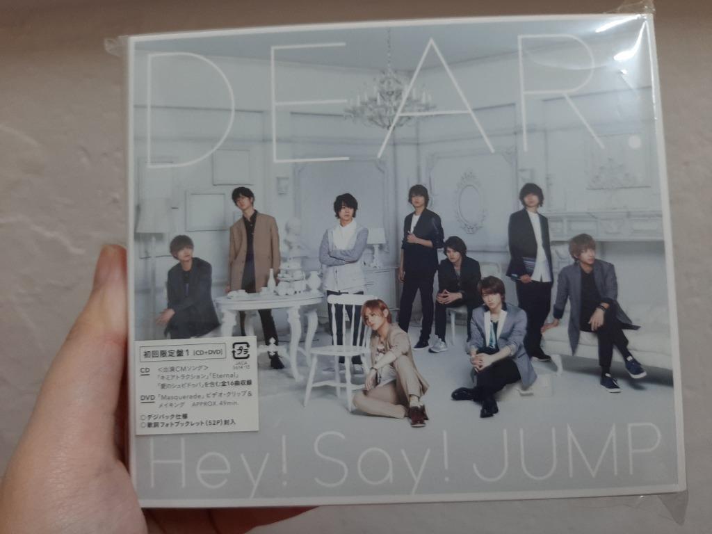 Hey! Say! JUMP DEAR (Album Limited Edition 1 CD+DVD)