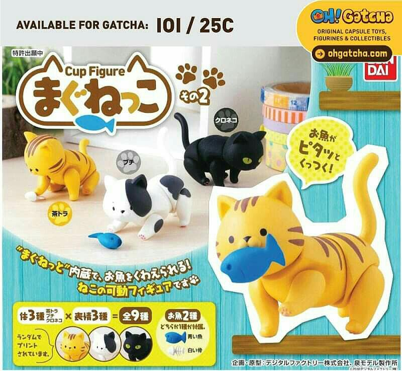[INFO] November 2019 New Arrival Capsule Toys @ Oh! Gatcha / 25C