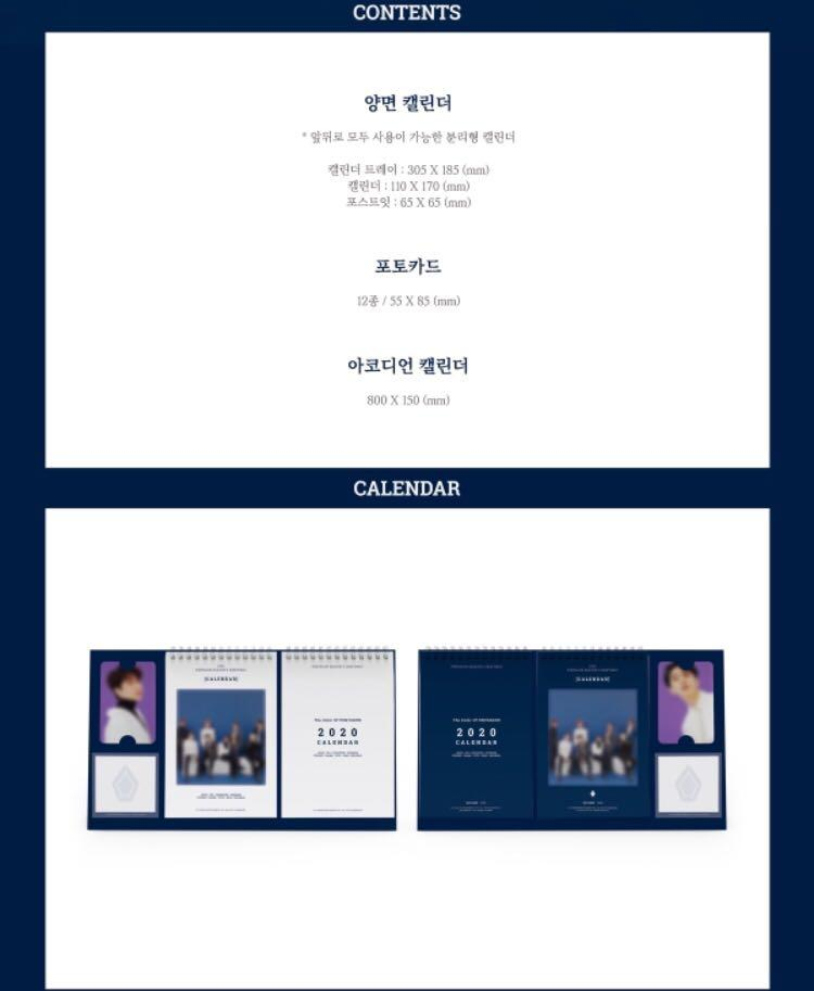 PENTAGON 2020 Season Greeting  ✔️Second payment needed pls read in the details