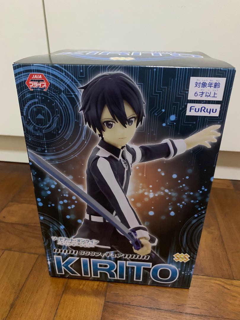 Sword Art Online Alicization SSS Figure-Kirito