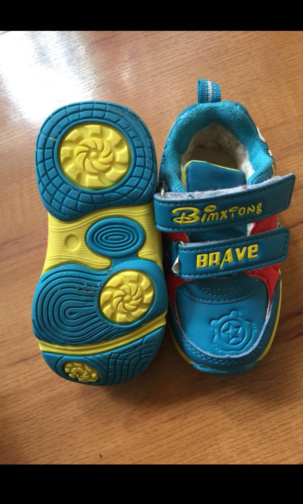 Winter track shoes for toddler