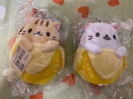 日本香蕉皮貓咪 口金包
