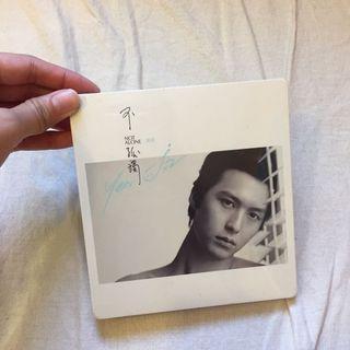 全新 嚴爵 不孤獨專輯 Yen-j