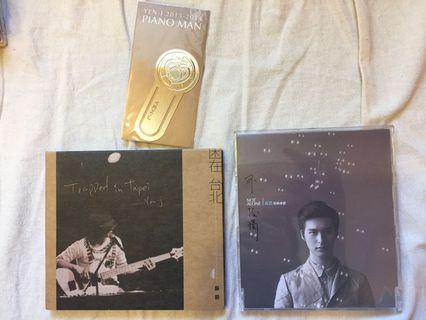 嚴爵Yen-j困在台北限量單曲+好的事情單曲+演唱會書籤