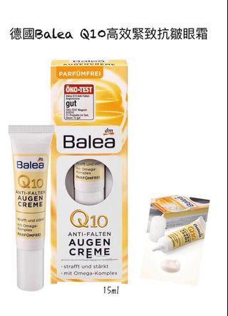 ㊣ 🇩🇪德國Balea Q10高效緊致抗皺眼霜(無盒含運)
