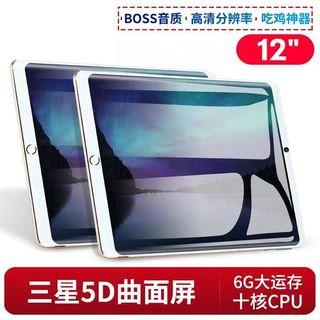 (Android Tab) oringnal NEW10.1 inch  Cash on delivery  New Google tablet high-performance 3D game International version supports multi-language area Gift protector headset charger box平板電腦 爆爆王賽車 傳說對決 籃球 吃雞