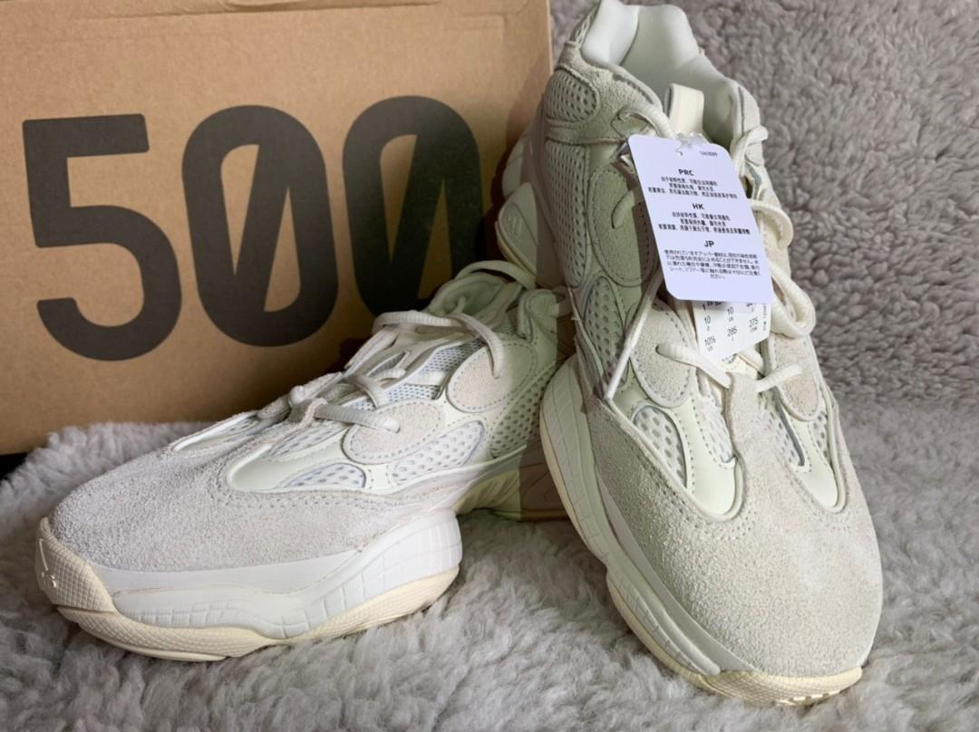 fake yeezy 500 for sale
