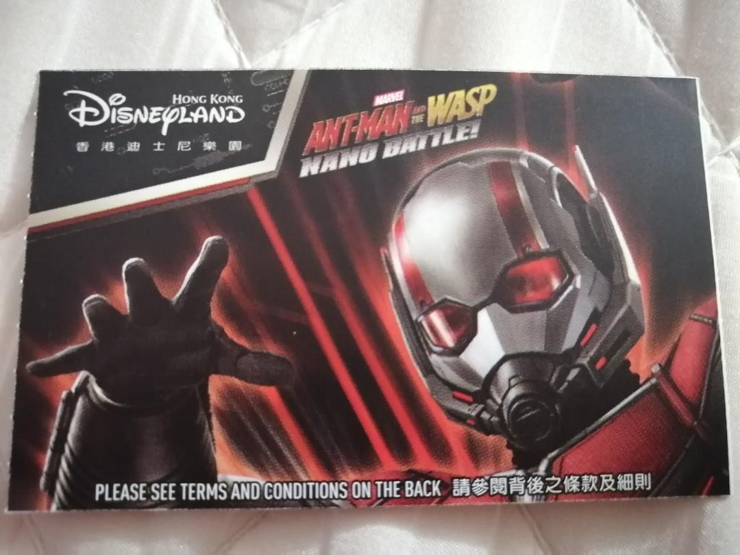 2張香港迪士尼門票 2020/02/19到期