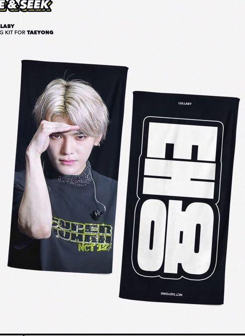 [ UNTIL 9/12 ] NCT KIM TAEYONG SLOGAN BY @LULLABY_TY