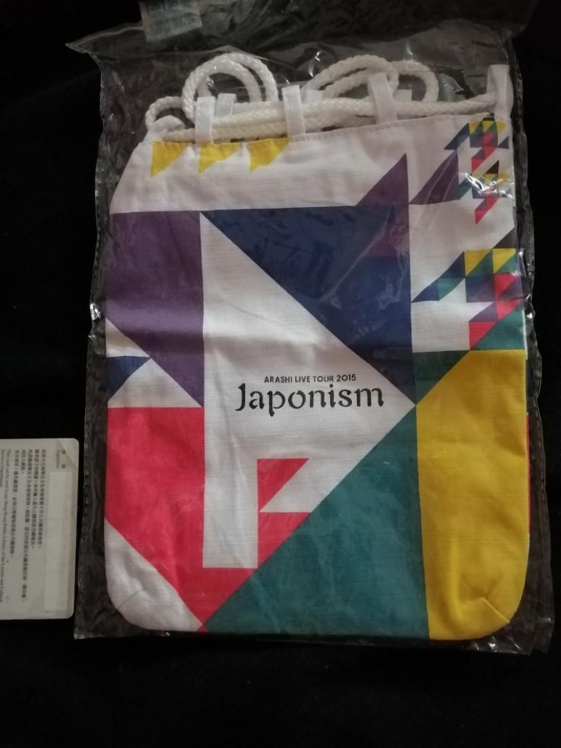 ARASHI Japonism 小索袋