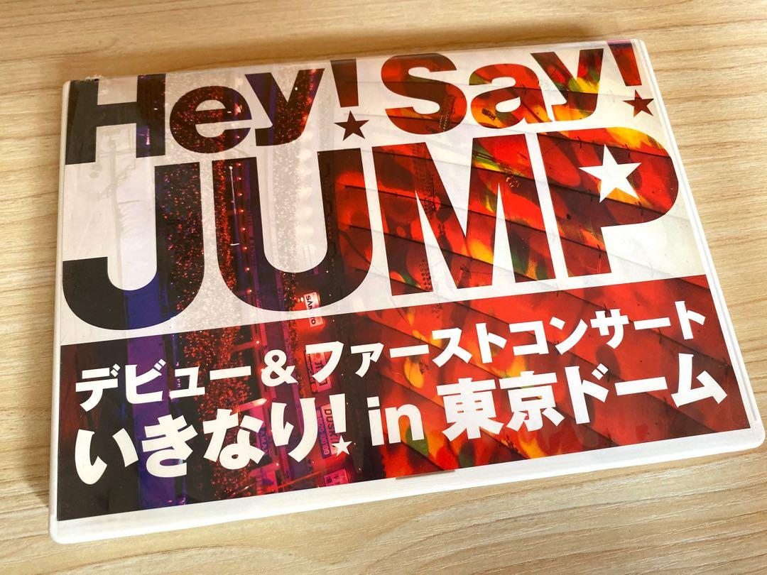 Hey! Say! JUMP Debut 1st Concert DVD