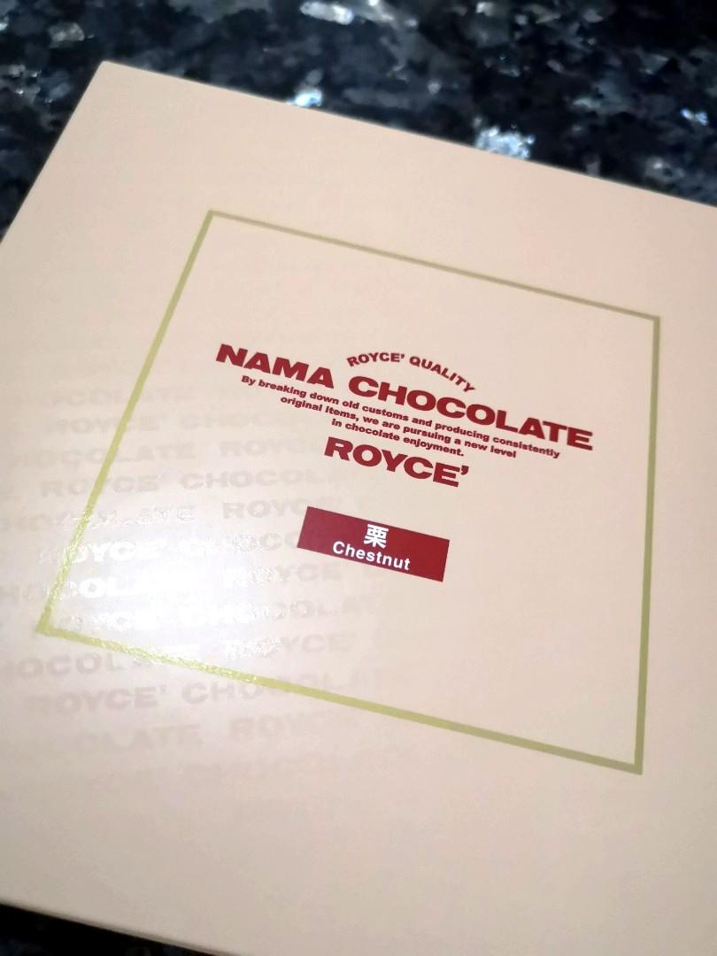 Royce chocolate Chestnut flavour ONLY AVAILABLE IN JAPAN