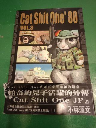 Cat shit one 80 Val3,小林源文#出清2019