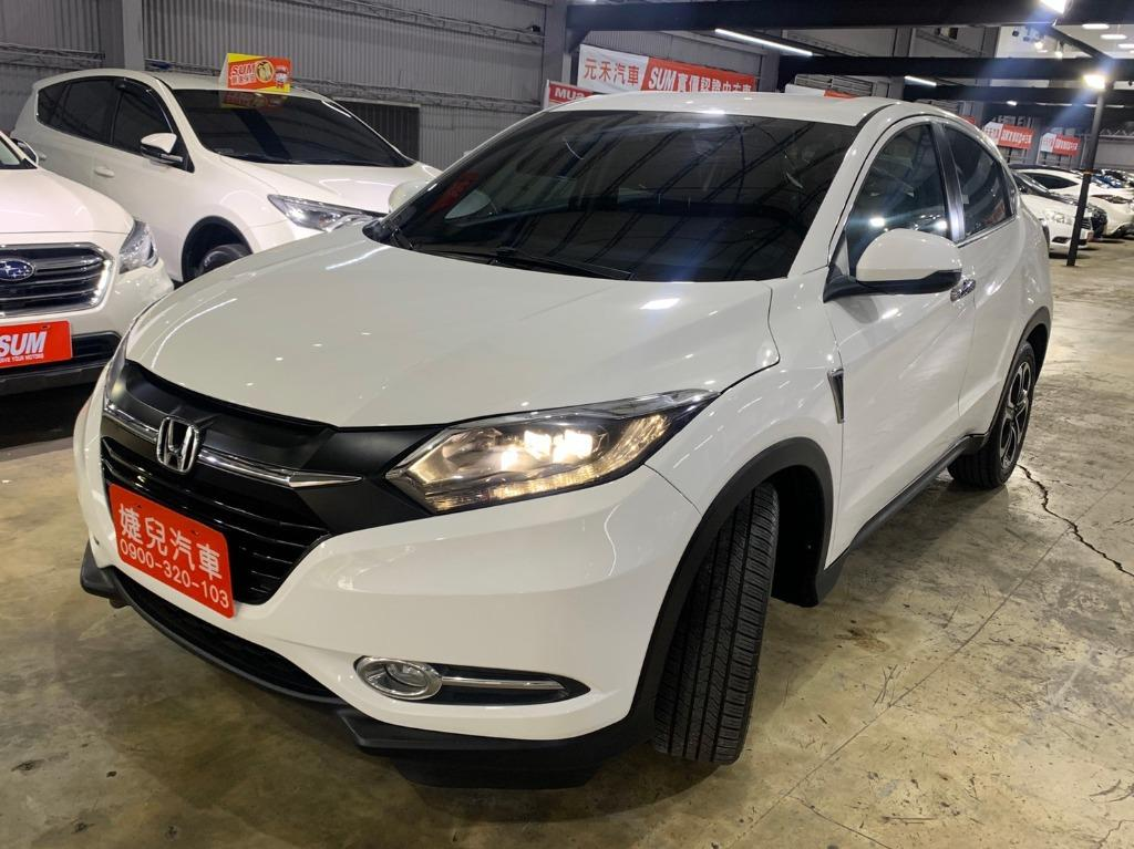 正2017年底出廠 最新款Honda HR-V 1.8S 頂級版 保證全台最低價