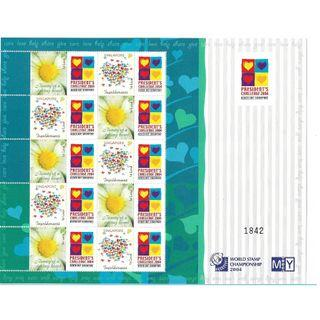 2004 Singapore President's Star Charity Limited Edition Stamp Sheetlet