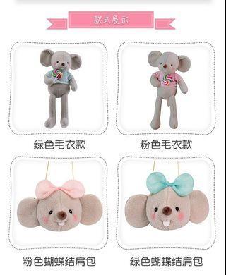 老鼠抱枕娃娃