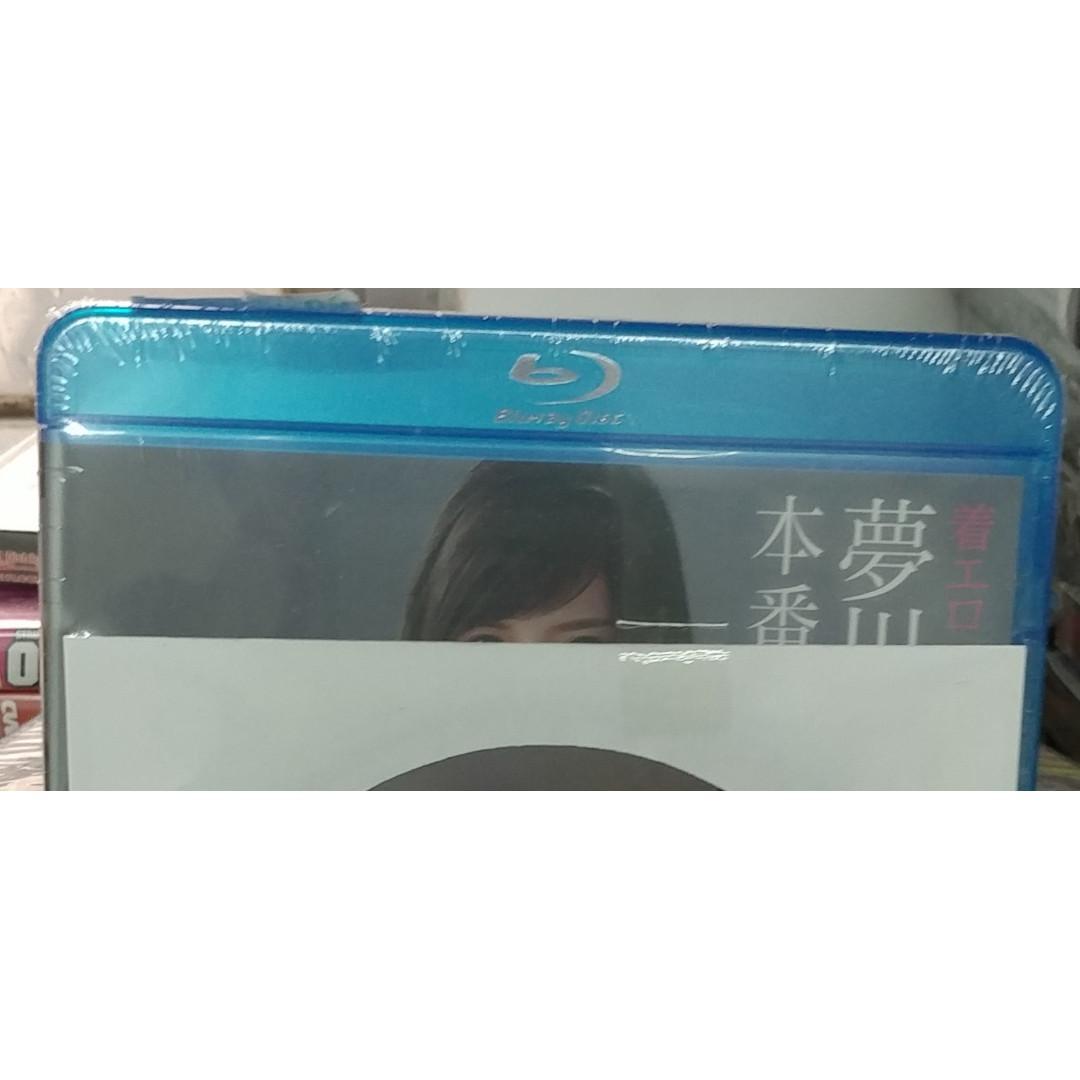 9TEK-089(SP) PERFECT BODY  夢川エマ (赤根京) (blu-ray+Bouns DVD)