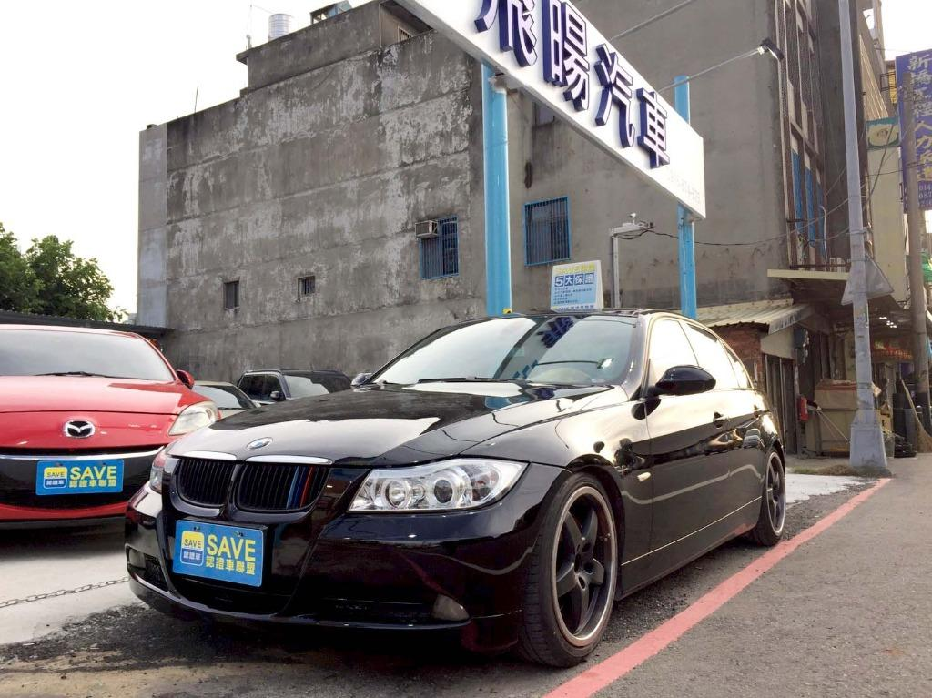 BMW320I 2007年 全額貸 可分期 超便宜