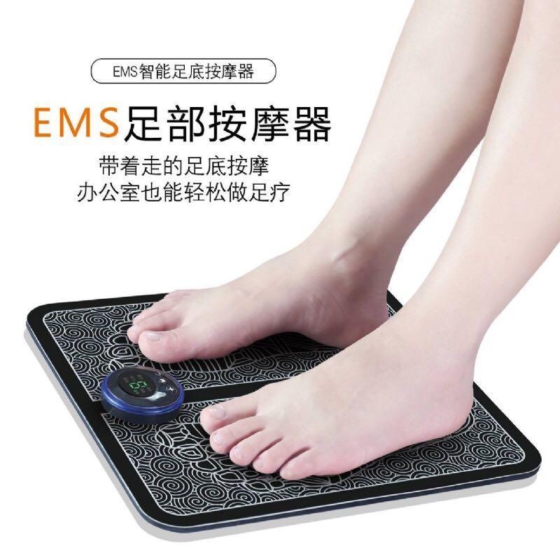 EMS智能足部按摩器