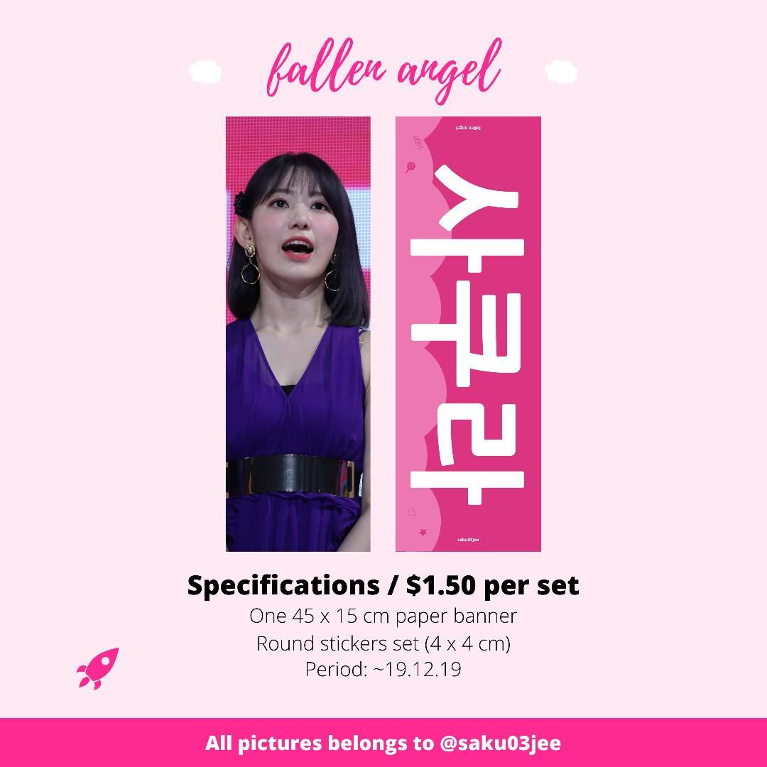 fallen angel - fanpack for miyawaki sakura