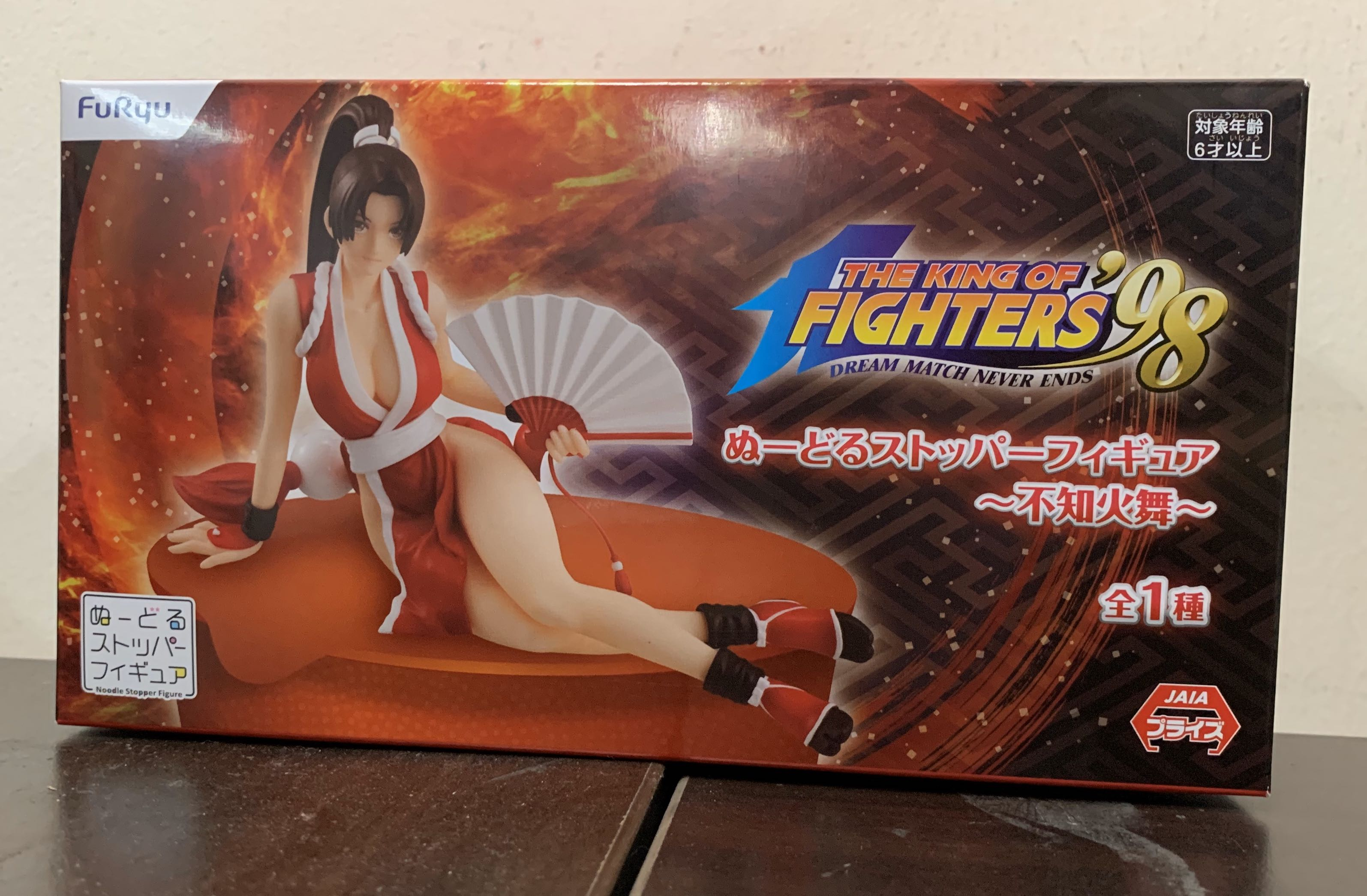 *THE KING OF FIGHTERS /'98 noodle stopper figure Mai Shiranui all one